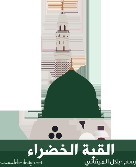 PNG Masjid Nabawi - 88535