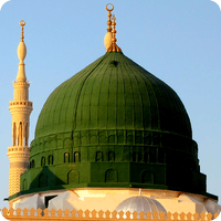 Download Masjid Nabawi Live Wallpaper - PNG Masjid Nabawi
