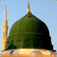 PNG Masjid Nabawi - 88541