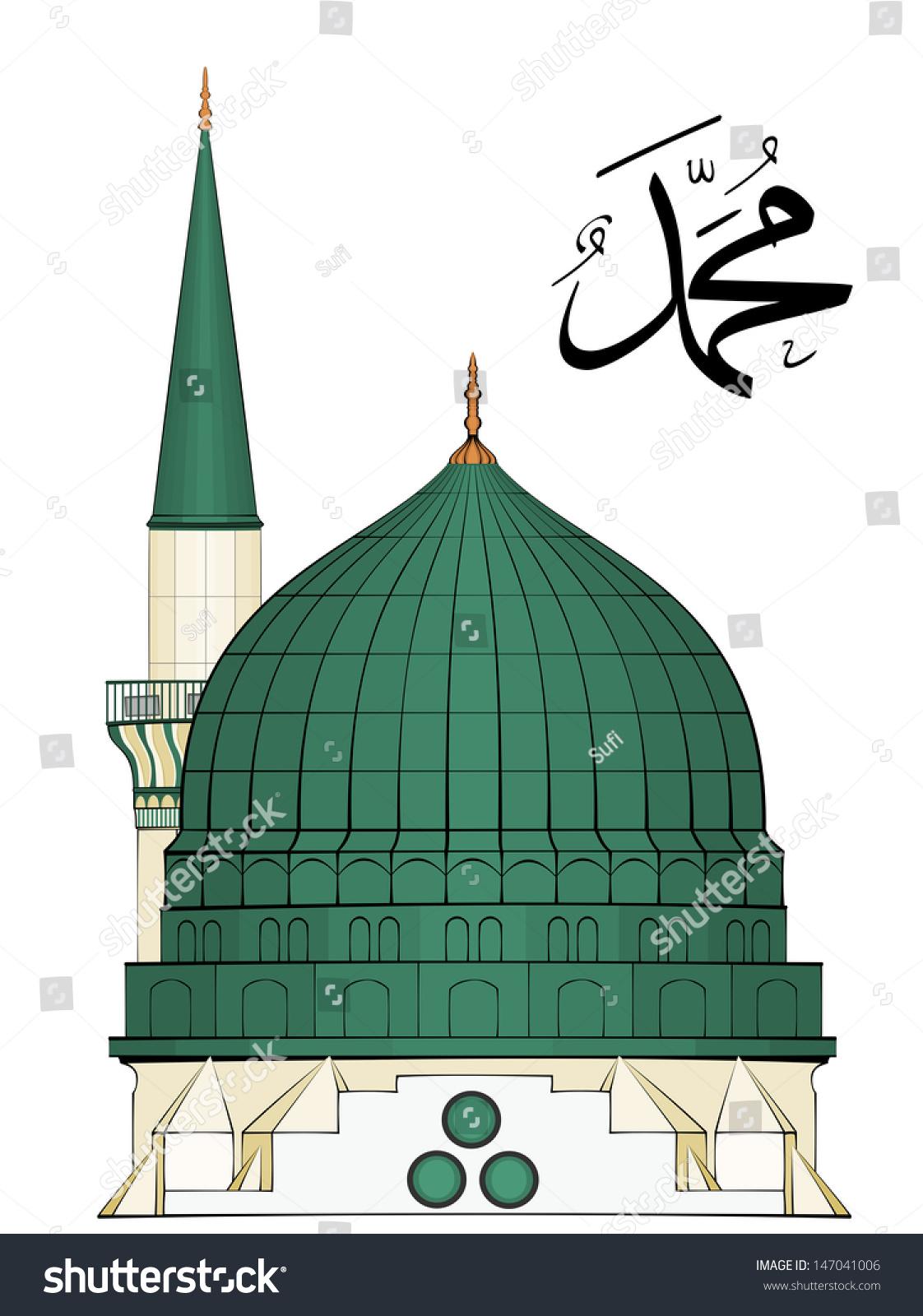 PNG Masjid Nabawi - 88544