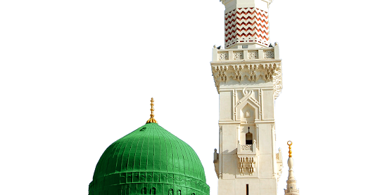 Islamic Book: Masjid Nabawi Wallpaper HD Free Download - Islamic Wallpapers - PNG Masjid Nabawi