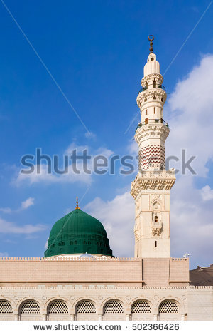 The famous green dome of the Prophetu0027s Mosque in Medina, Saudi Arabia (Masjid  Nabawi - PNG Masjid Nabawi