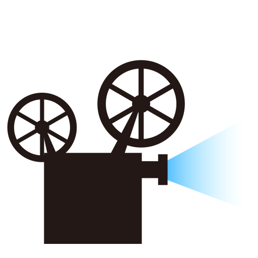 Film Projector - PNG Movie Projector
