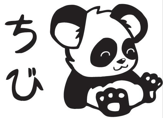 Chibi Panda.png - PNG Panda