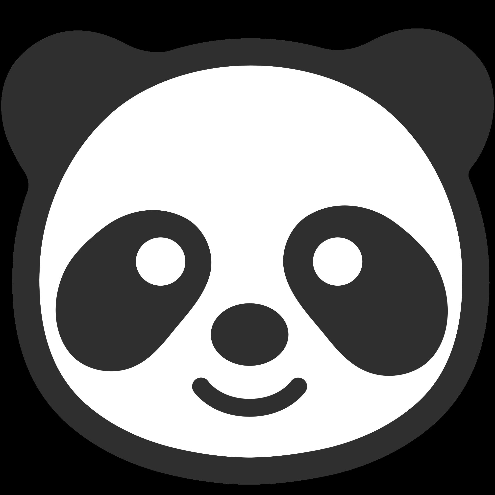 PNG Panda - 73314