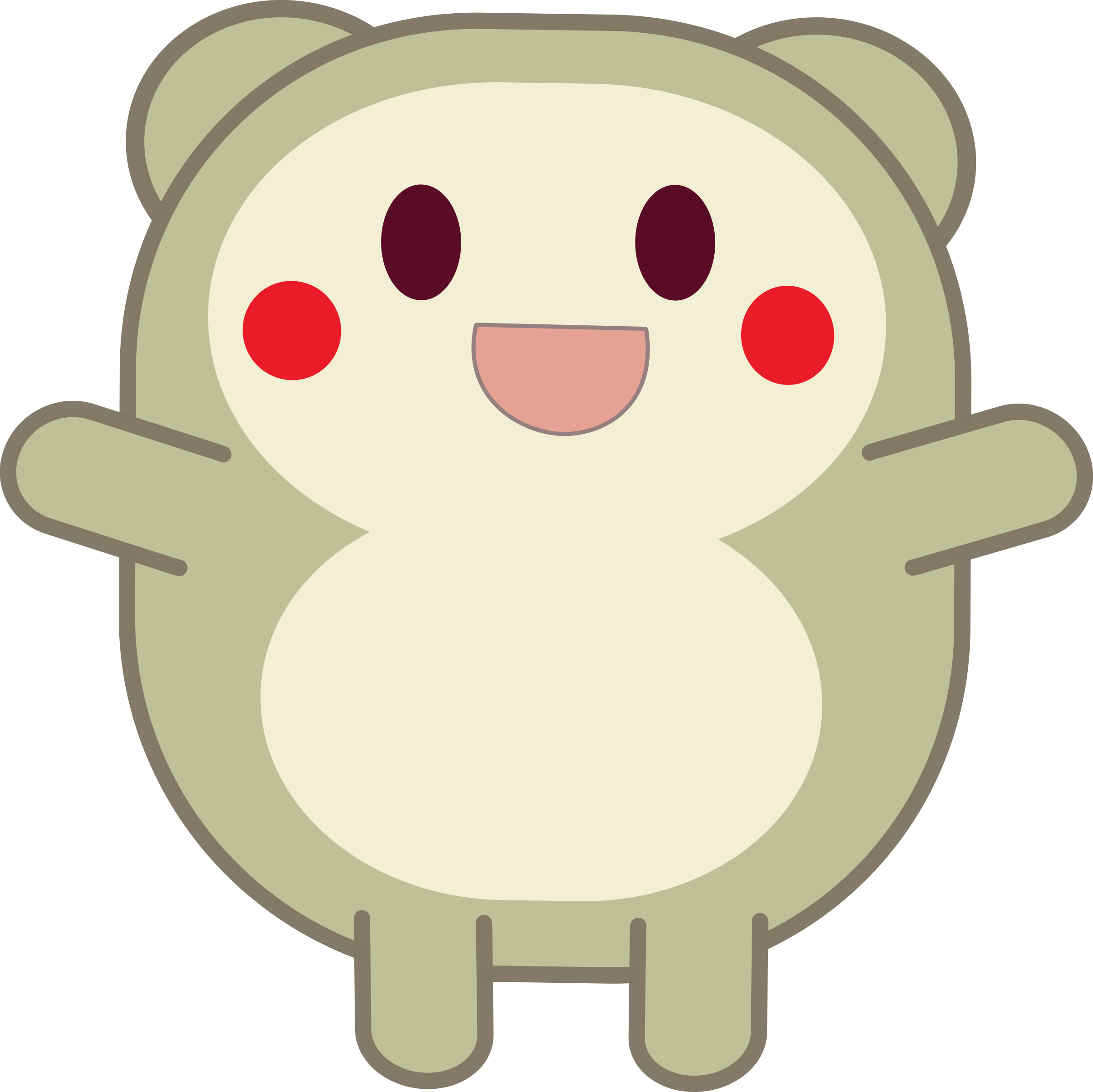 PNG Png Cute - 71321