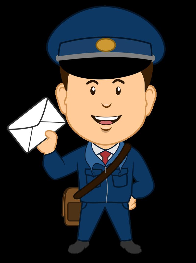 Postman Cliparts #218177 - PNG Postman