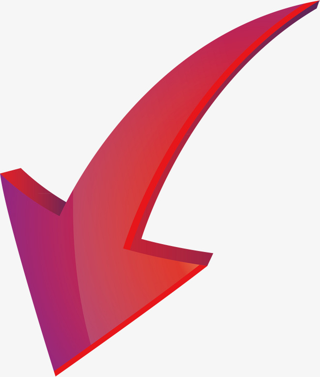 Toggle Arrow, Arrow Red, More Arrows Free PNG And Vector - PNG Red Arrow