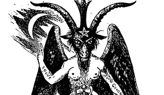Church Of Satan Member Sues For Her Right To Read Satanic Bible In Prison - PNG Satan