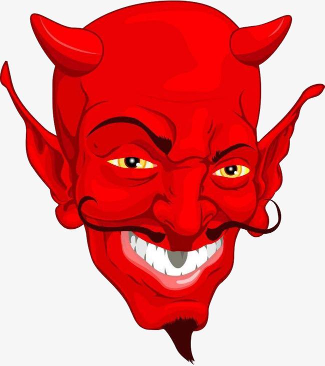 Red Satan head Free PNG - PNG Satan