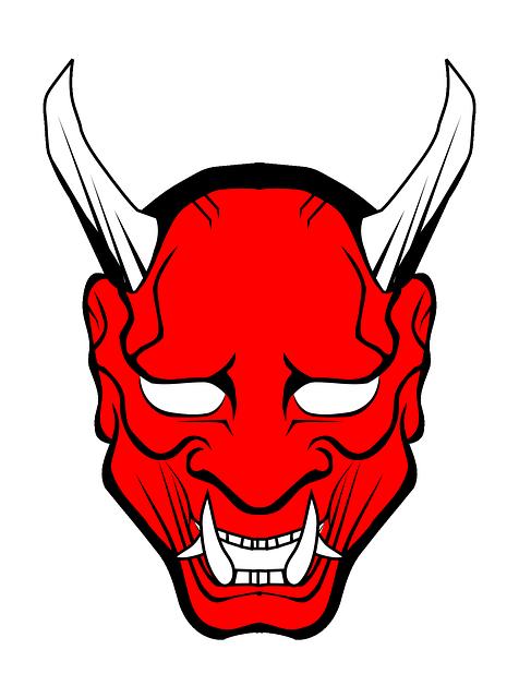 PNG Satan - 85207