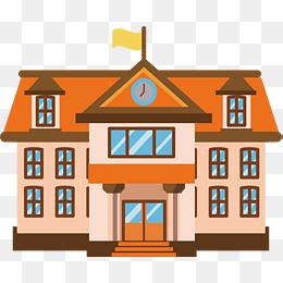 PNG School Building - 86101
