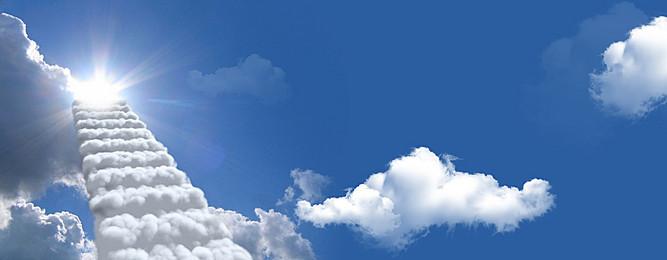 Cloud blue sky background ladder, Cloud, Sky, Scaling Ladder, Background  image - PNG Sky Background