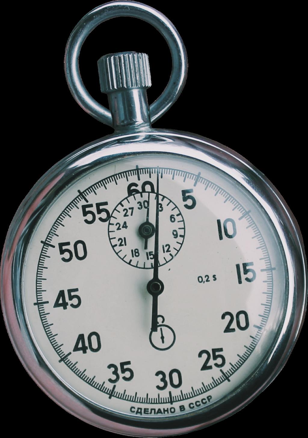 . PlusPng.com Stopwatch PNG #1 by bettadenu - PNG Stopwatch