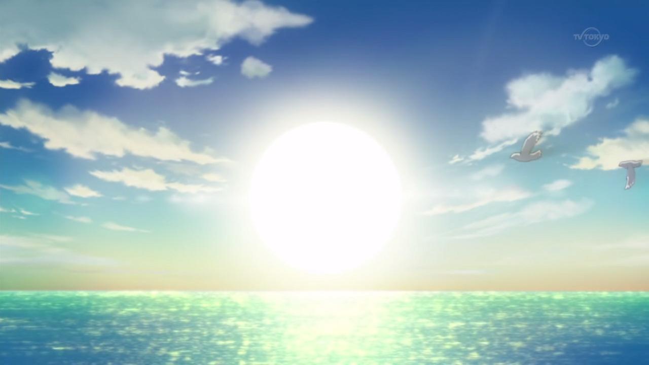 PNG Sunrise - 59440