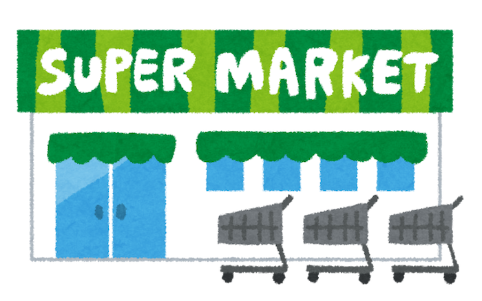 japanese-supermarket-front.png PlusPng.com  - PNG Supermarket