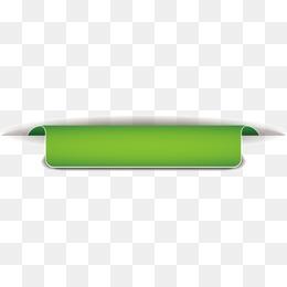 Green Box, Text Box, Green PNG and Vector - PNG Text Box