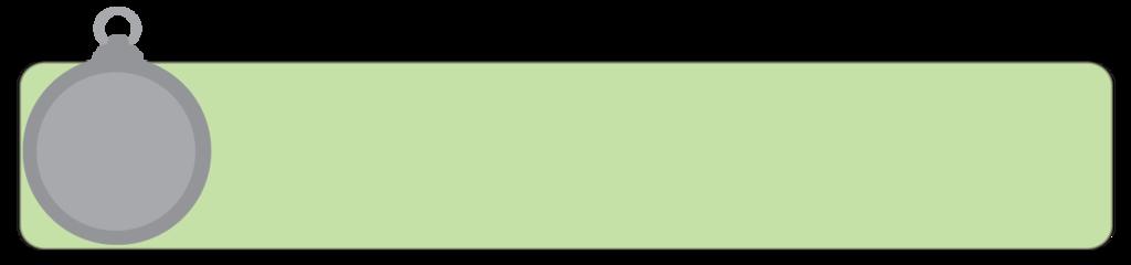 PNG Text Box - 60446