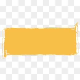 PNG Text Box - 60432