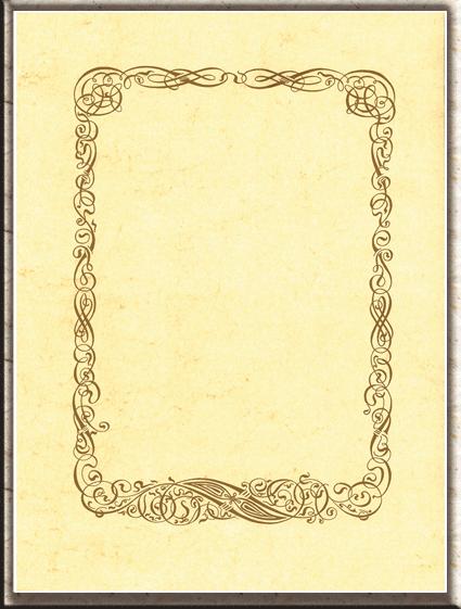 PNG Urkundenrahmen - 81858