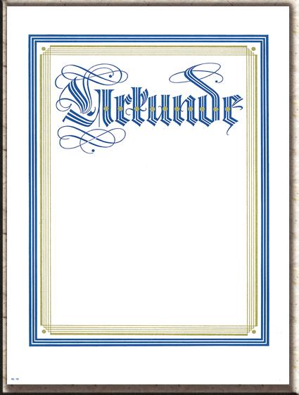 PNG Urkundenrahmen - 81869