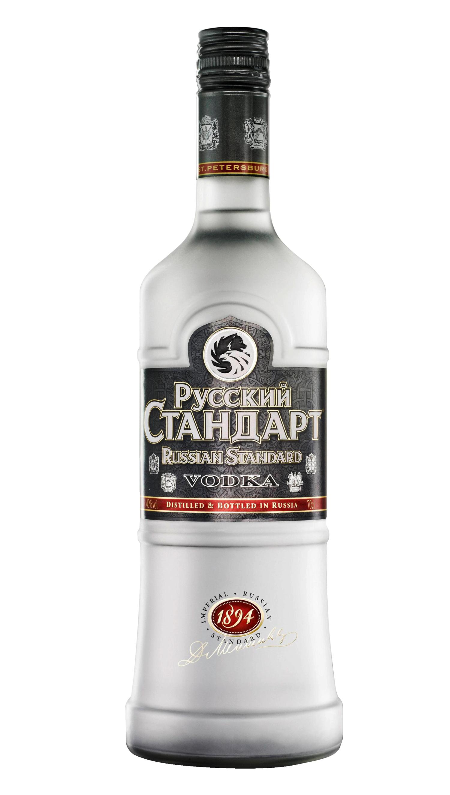 PNG Vodka - 55955