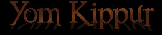 Religious Observances - PNG Yom Kippur
