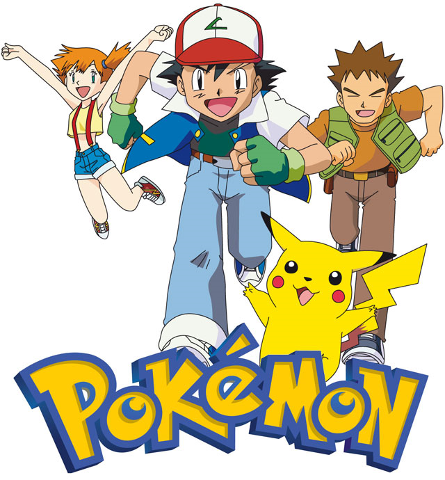 how about simply u0027pokemonu0027 and it will be the massive multiplayer 3d open  world - Pokemon People PNG