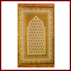 Emergency prayer rug suitable for work, school or anywhere - Prayer Mat PNG