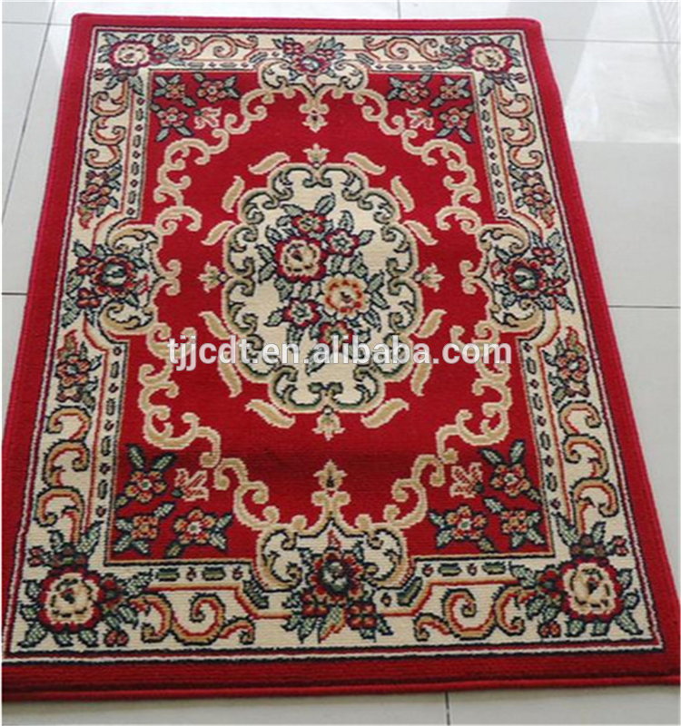Kids Prayer Mat, Kids Prayer Mat Suppliers and Manufacturers at Alibaba pluspng.com - Prayer Mat PNG
