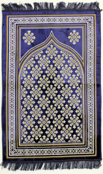 Luxury Padded Prayer mat made of thick material for ideal comfort on any  surfaces. Heavy material will prevent slippage. - Prayer Mat PNG