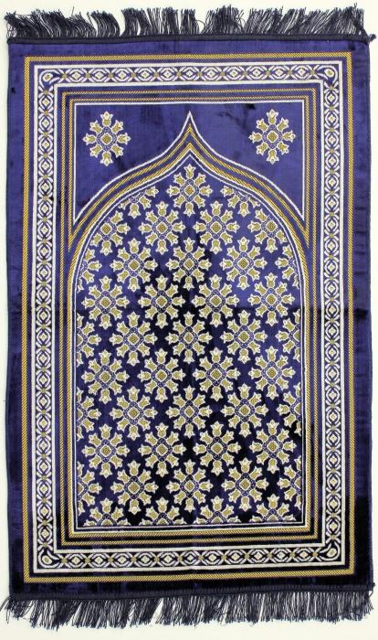 Prayer Mat PNG - 44049