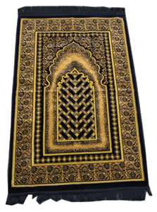 Padded Prayer Mat Rug - Prayer Mat PNG