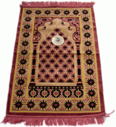 Prayer Mat - Prayer Mat PNG