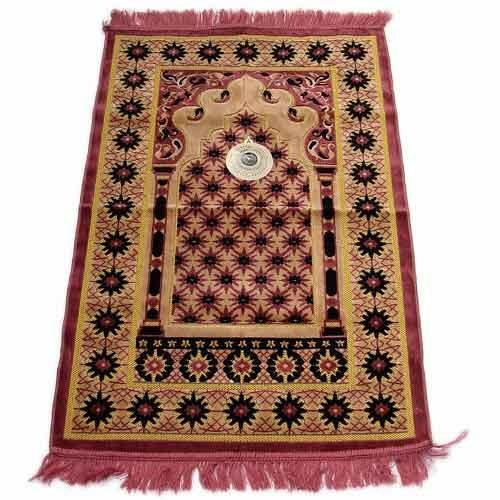 Prayer Mats - Prayer Mat PNG