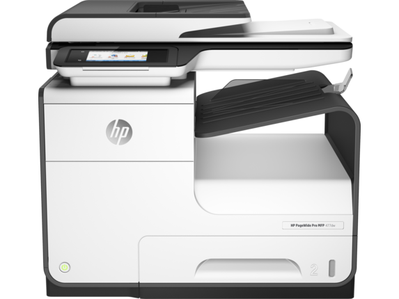 Printer HD PNG-PlusPNG.com-573 - Printer HD PNG