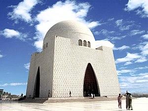 Quaid E Azam Mazar PNG - 45467