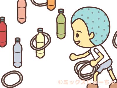 Plastic Bottle Quoit-c2 - Quoits PNG