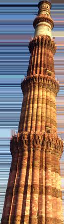 Qutub Minar PNG - 67993
