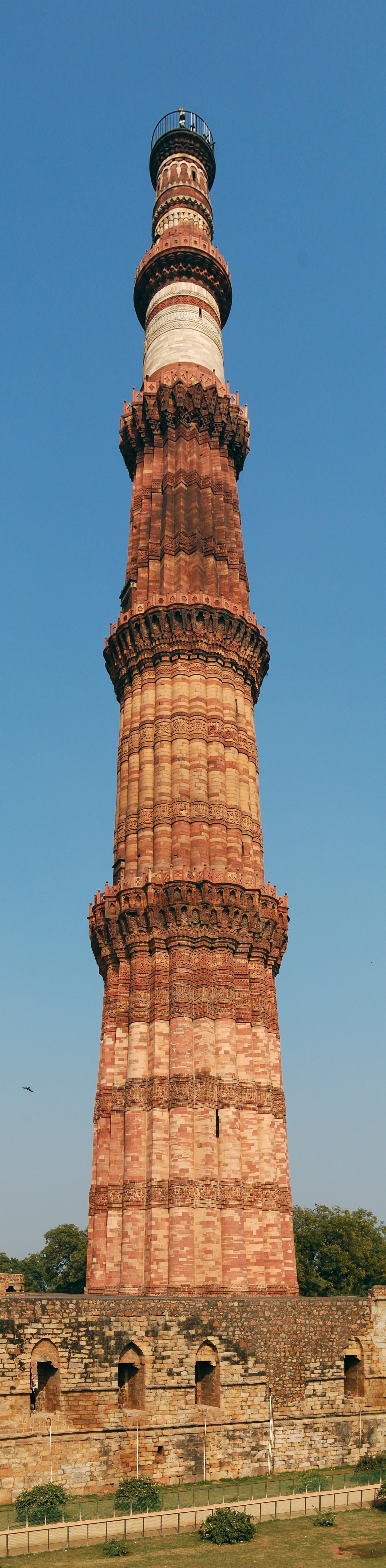 File:Qutb Minar 2011.jpg - Qutub Minar PNG