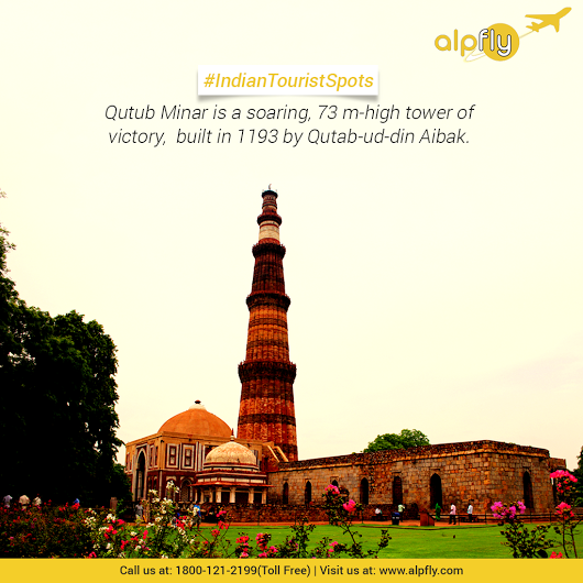 Photo - Qutub Minar PNG