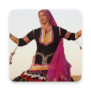 Rajasthani Dance PNG - 65072