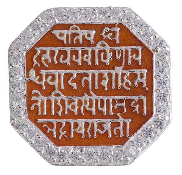 Rajmudra Rings (R.M)