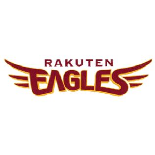 Rakuten Logo Vector PNG - 38775
