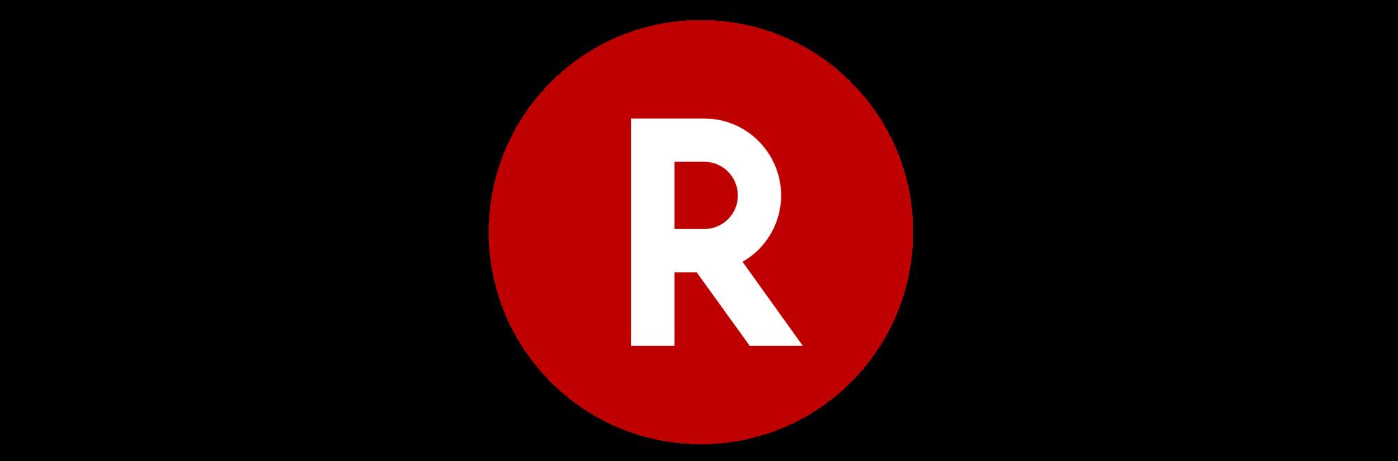 Rakuten Logo Vector PNG - 38768