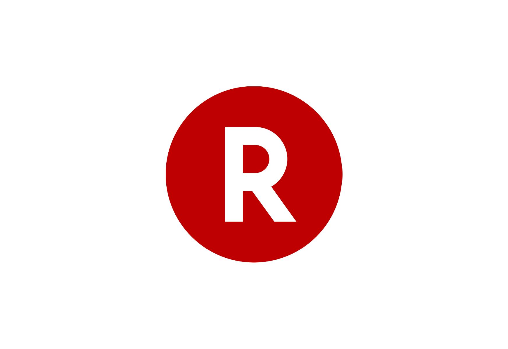 Rakuten Logo Vector PNG - 38769