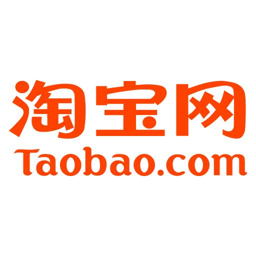 Taobao logo vector . - Rakuten Logo Vector PNG