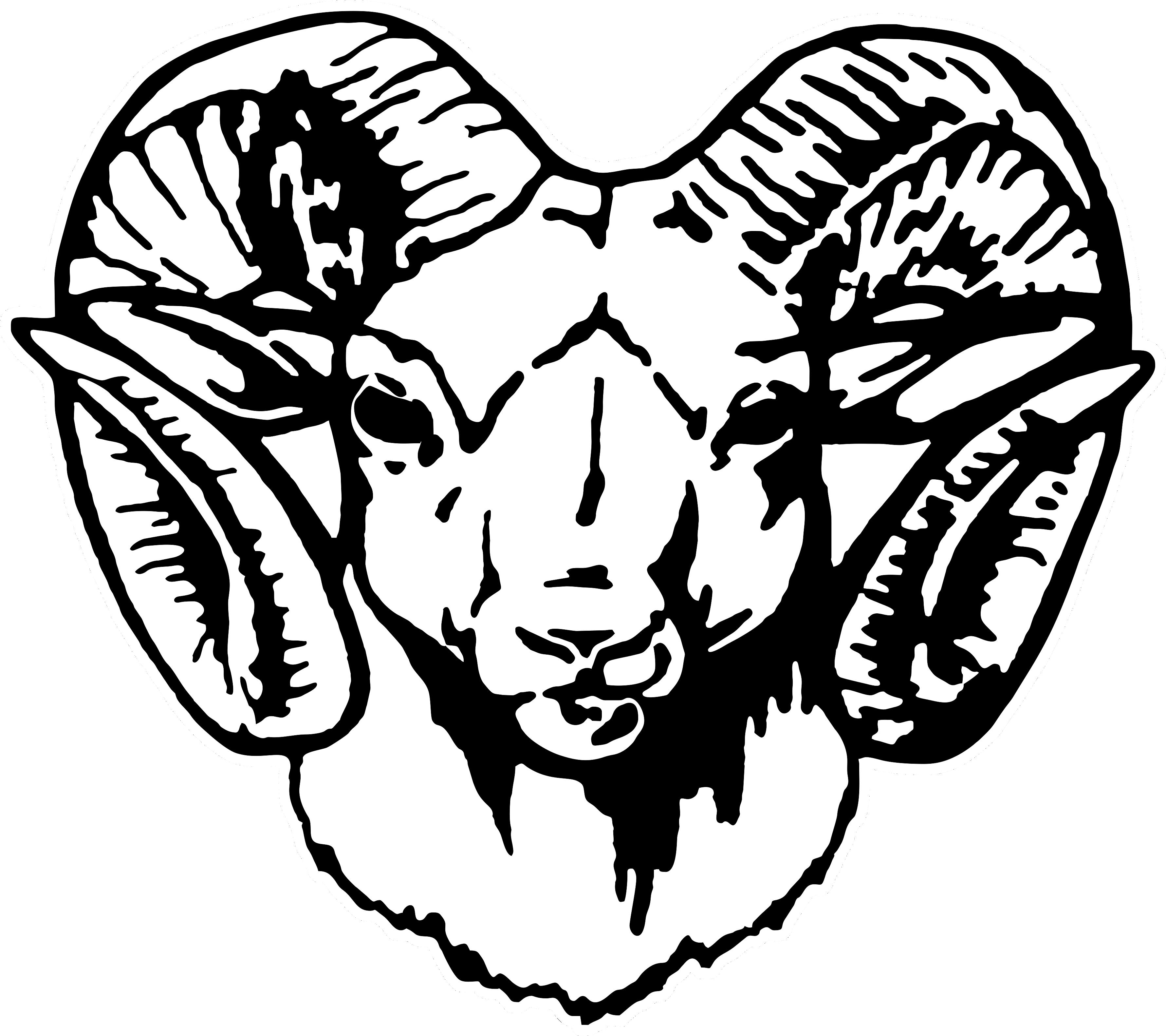 PNG - Ram Head PNG