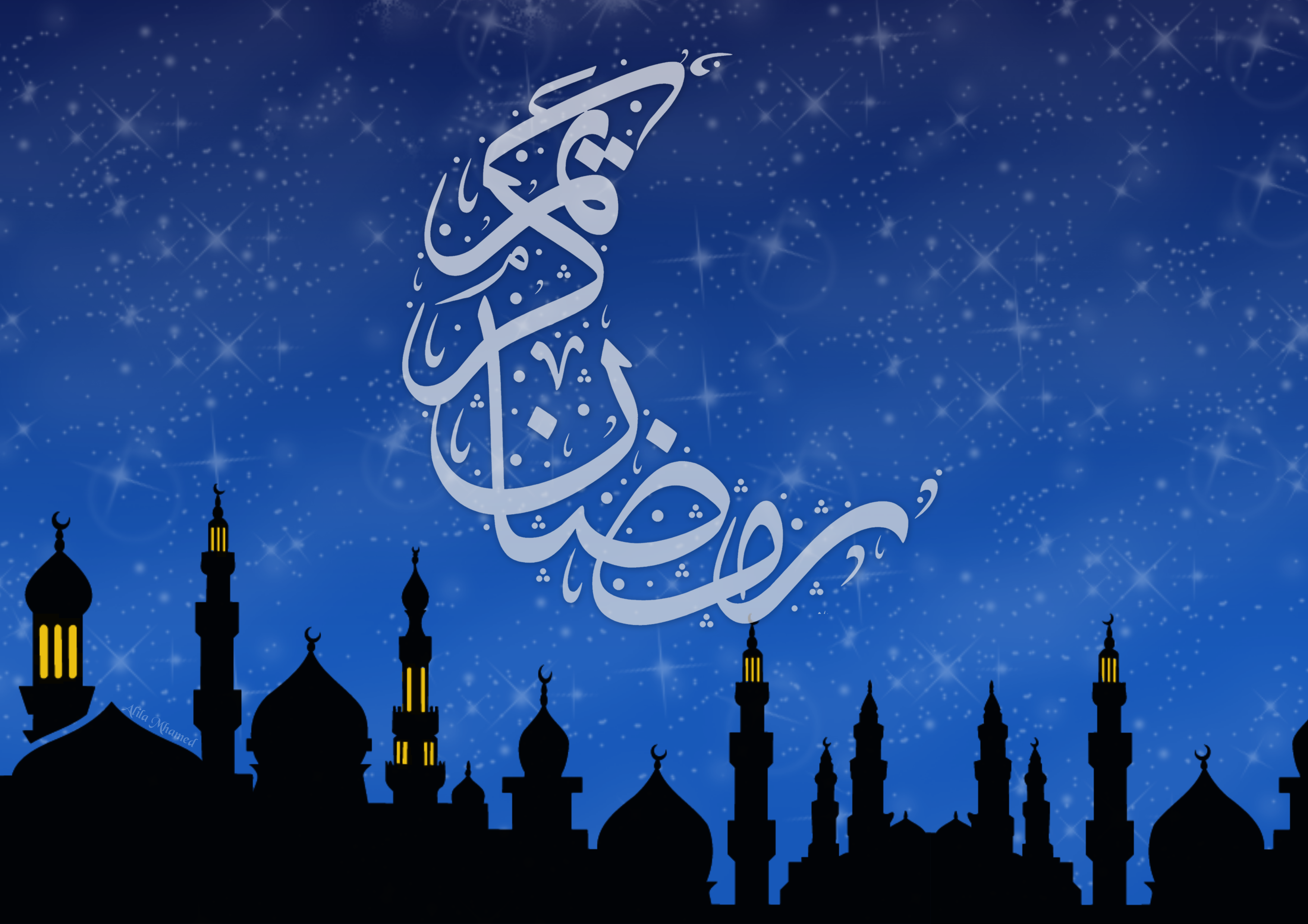 Download PlusPng.com  - Ramadan HD PNG