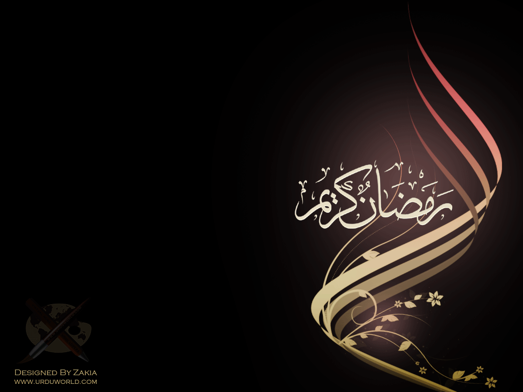 Ramadan HD Wallpapers - Ramadan HD PNG